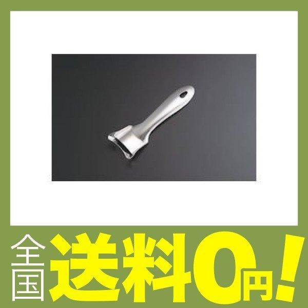遠藤商事 皮むき器(ピーラー) 業務用 共柄皮引 全長:165mm ステンレス 日本製 BKW4301の1枚目の写真