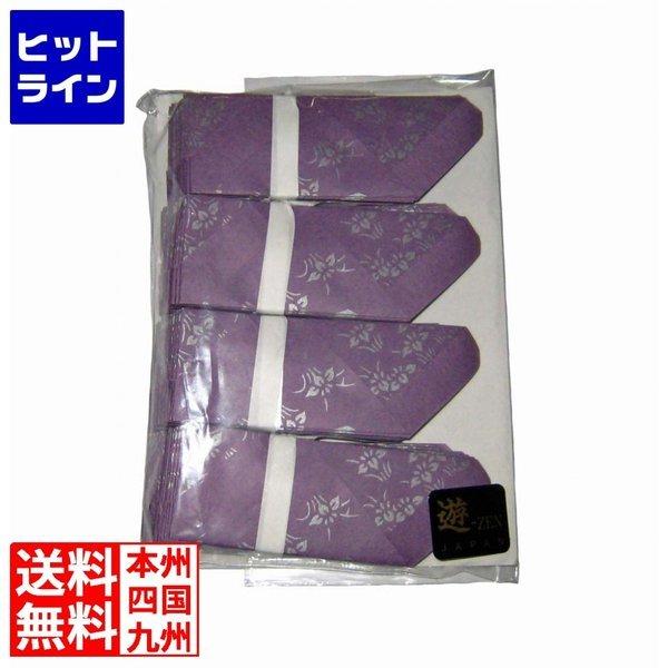 箸膳 花小紋 KO-Z05 しょうぶの1枚目の写真