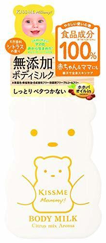 伊勢半 キスミー マミー ボディミルクC シトラスの香り (200g) 赤ちゃん 顔・からだ用 ボディミルクの1枚目の写真