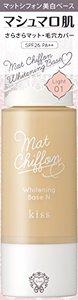 キス マットシフォン UVホワイトニングベースNの1枚目の写真