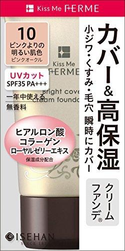 キスミー フェルム 明るくカバー クリームファンデ 10 ピンクよりの明るい肌色 25gの1枚目の写真