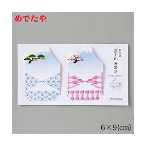紙の箸置き 富士山 6枚入 めでたや Paper chopstick rest, Fuji Mountainの1枚目の写真