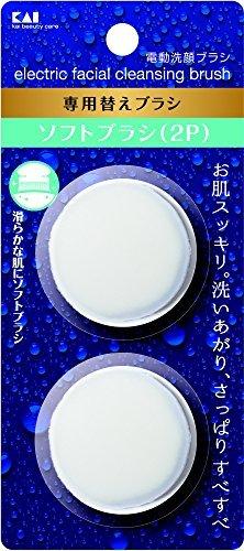 電動洗顔ブラシ 替えブラシ ソフト 2個入の1枚目の写真