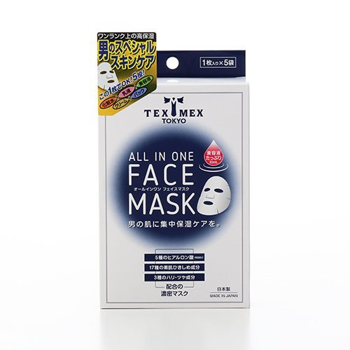 オールインワンフェイスマスクの1枚目の写真