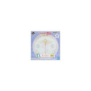 中古皿・茶碗 夢の杖 ガラストレイ 「一番くじ アニメ カードキャプターさくら クリの1枚目の写真