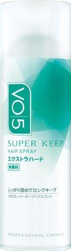 VO5 スーパーキープヘアスプレイ エクストラハード 無香料の1枚目の写真
