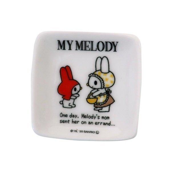 プチ 角 小皿 小皿 マイメロディ おつかい サンリオ 金正陶器 日本製 ギフト雑貨の1枚目の写真