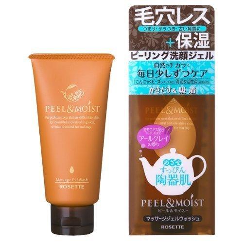 ロゼット R40% スーパーうるおいリフトアップ洗顔フォーム 168g もっちりタイプの植物性洗顔フォーム ×10点セットの1枚目の写真