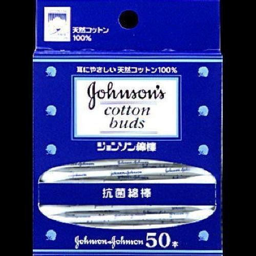 ジョンソン 綿棒 50本入 ×2セットの1枚目の写真