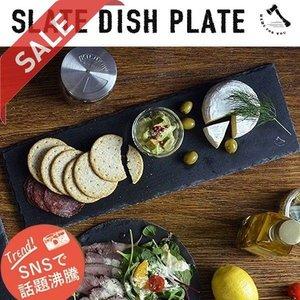 シービージャパン スレートディッシュプレート レクタングル インスタグラム 皿 ブラック 黒 写真 SNS 料理 おしゃれ 4573306861331の1枚目の写真