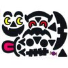 ハロウィン デコレーションステッカー HW-1713 友愛玩具 YOU&I パーティ 仮装 イベント コスプレ カボチャ ドクロの1枚目の写真