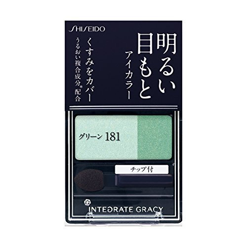 インテグレート グレイシィ アイカラー グリーン181  2gの1枚目の写真