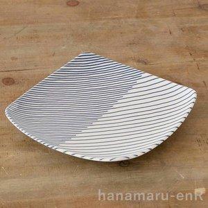 波佐見焼 白山陶器 重ね縞 反角中皿 取皿 正角皿 ケーキ皿 パン皿 和食器の1枚目の写真