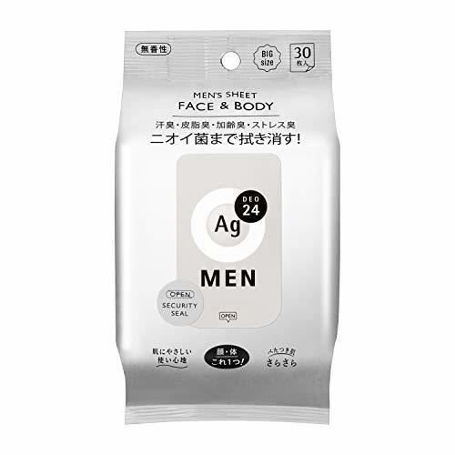 エフティ資生堂 エージーデオ 24メン メンズシート フェイス&ボディ 無香性 30枚入 1個の1枚目の写真