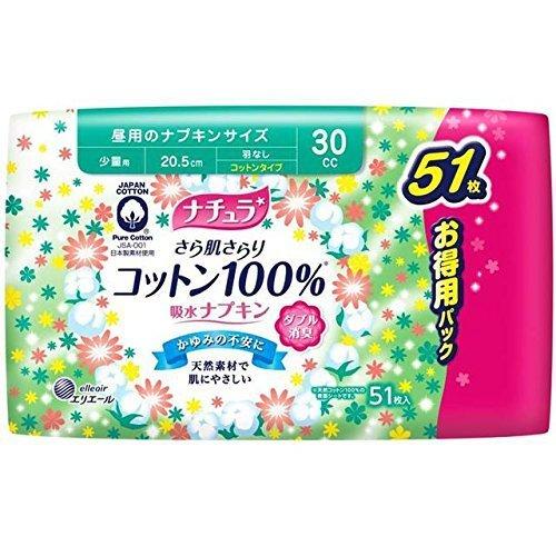 大王製紙 ナチュラ さら肌さらり コットン100% 吸水ナプキン 少量用 51枚【3個セの1枚目の写真