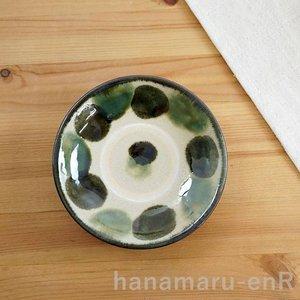 やちむん やちむん與那城 5寸皿 点打 緑×オーグスヤ 16cm 中皿 取皿 プレートの1枚目の写真