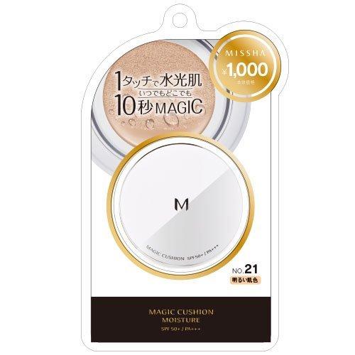 ミシャM クッション ファンデーション モイスチャー No.21 明るい肌色 SPF50+/PA+++の1枚目の写真
