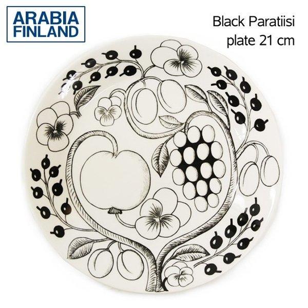 アラビア プレート ARABIA ブラック パラティッシ Black Paratiisi プレート ARABIA 21cm 6671の1枚目の写真