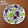 Arabia アラビア パープル パラティッシ Paratiisi Purple オーバル プレート 皿 25cmの1枚目の写真
