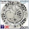 アラビア パラティッシ ブラック プレート26cm ARABIA Paratiisi Blackの1枚目の写真