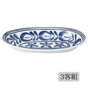 皿 鉢 3客 セット 波佐見焼 磁器 日本製 モダンブルー カレー鉢 3客組 12367の1枚目の写真