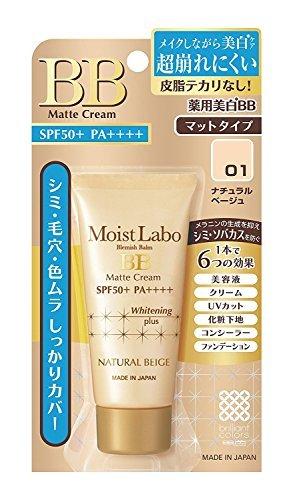 明色化粧品/モイストラボ BBマットクリームの1枚目の写真