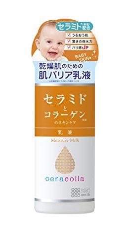 セラコラ 保湿乳液 145g 桃谷順天館 セラコラ ホシツニユウエキ 返品種別Aの1枚目の写真