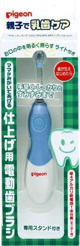 親子で乳歯ケア 仕上げ用電動歯ブラシの1枚目の写真