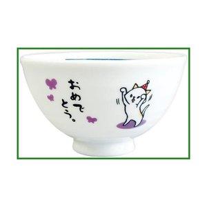 ひとことアニマル 茶碗 ネコおめでとう AR-1446-8|b03の1枚目の写真