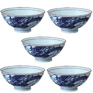 ご飯茶碗 竜中平 5客揃お茶碗 美濃焼 日本製の1枚目の写真