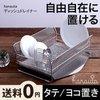 水切りラック 水切りかご 食器洗い ステンレス おしゃれ キッチン用品 hanauta ディッシュドレイナーの1枚目の写真