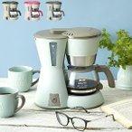 ブルーノ My Littleシリーズ 4-CUP コーヒーメーカー BRUNO ドリップコーヒー コーヒーマシン 保温機能の1枚目の写真