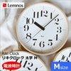 掛け時計 RIKI リキクロック 太字 M リキ riki 渡辺 力 時計 壁掛け時計の1枚目の写真