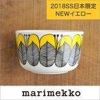marimekko KESTIT ボウル 250ml/55イエロー 55 マリメッコ ケスティトの1枚目の写真