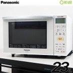 高年式2015年製 Panasonic NE-MS231-W RJ1102 23L オーブンレンジ エレック オーブン250°C フラット庫内の1枚目の写真