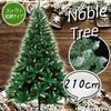 クリスマスツリー 210cm 雪が積もったような ツリーの木 北欧 おしゃれ グリーンの1枚目の写真