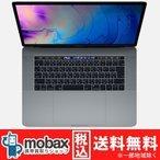 対象◆ (未使用)】 Apple MacBook Pro Retina 15.4インチ/Core i7 2.6GHz/16GB/512GB MR942J/Aの1枚目の写真