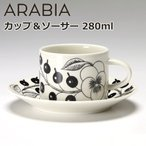 アラビア パラティッシ ブラック ティーカップ&ソーサー 280ml 北欧 食器 カップ&ソーサー ブラックパラティッシ おしゃれの1枚目の写真