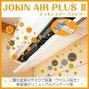 在庫 JA01-40-2-00 JOKIN−AIR plusII JA0140200 あすつく対応の1枚目の写真