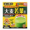 日本薬健 金の青汁 純国産大麦若葉粉末100%青汁 3gX90包の1枚目の写真