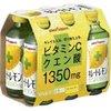 キレートレモン 155mL×6本の1枚目の写真