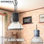 HERMOSA/ハモサ HUNT GLASS SHADE CMG-002 ハントグラスシェード 天井照明/ペンダントライト/インダストリアル/レトロ/ビンテージ/ミッドセンチュリーの1枚目の写真