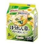 ato6272-0595 #クノールほうれん草とベーコンのスープ 5袋 味の素 131099の1枚目の写真