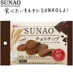 SUNAO チョコチップ 31g / 江崎グリコ SUNAOの1枚目の写真