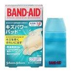 BAND-AID キズパワーパッド 大きめサイズ 12枚+ケース付 絆創膏の1枚目の写真