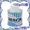セメダイン AR-066 20 缶 塩ビパイプ用接着剤 塩ビパイプ用A 100gの1枚目の写真
