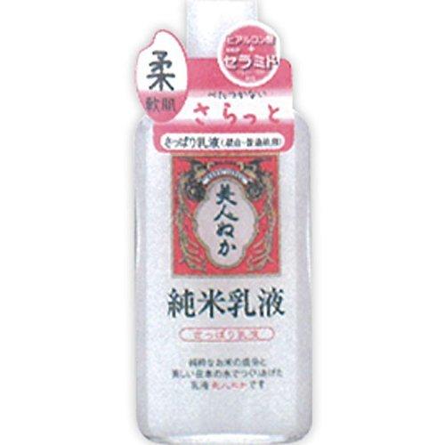 リアル 美人ぬか 純米乳液 さっぱり乳液 (130ml)の1枚目の写真