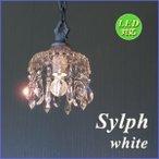 ミニシャンデリア ホワイト 照明 アンティーク風 姫系 北欧 LED対応 かわいい おしゃれ プチシャンデリアの1枚目の写真