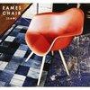 チェア 椅子 おしゃれ 北欧 イームズ デザイナーズ ダイニング リプロダクト デザイン 安いの1枚目の写真