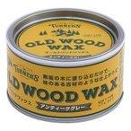 ターナー色彩 オールドウッドワックス アンティークグレー 350mlの1枚目の写真
